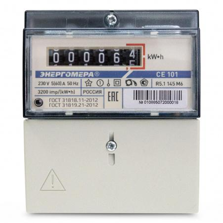 Электросчетчик Энергомера CE101 R5.1 145 5(60)А/230В однофазный, однотарифный