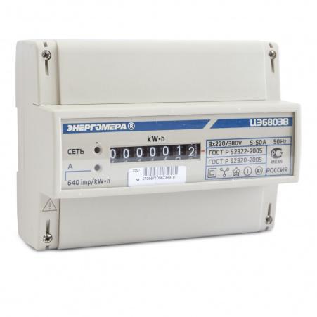 Электросчетчик Энергомера ЦЭ6803В1 М7 Р31 10(100)А/400В трехфазный, однотарифный