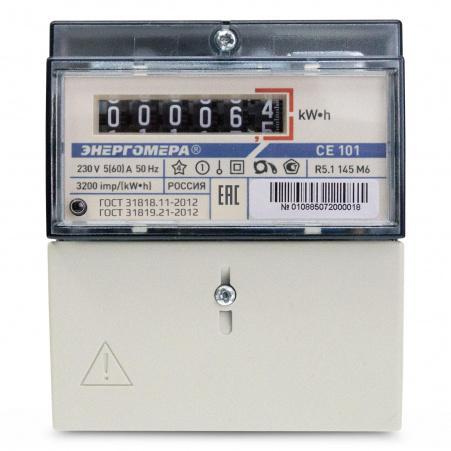 Электросчетчик Энергомера CE101 R5.1 145 M6 5(60)А/230В однофазный, однотарифный