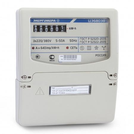 Электросчетчик Энергомера ЦЭ6803В1 М7 Р32 5(60)А/400В трехфазный, однотарифный
