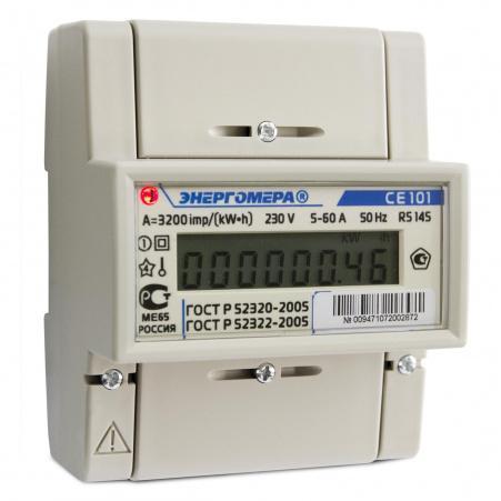 Электросчетчик Энергомера CE101 R5 145 5(60)А/230В однофазный, однотарифный