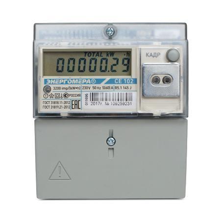 Электросчетчик Энергомера СЕ102 R5.1 145-J 5(60)А/230В однофазный, многотарифный